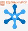 https://ermak-lub.edu.yar.ru/_news_/urok_bezopasnosti_w92_h100.png